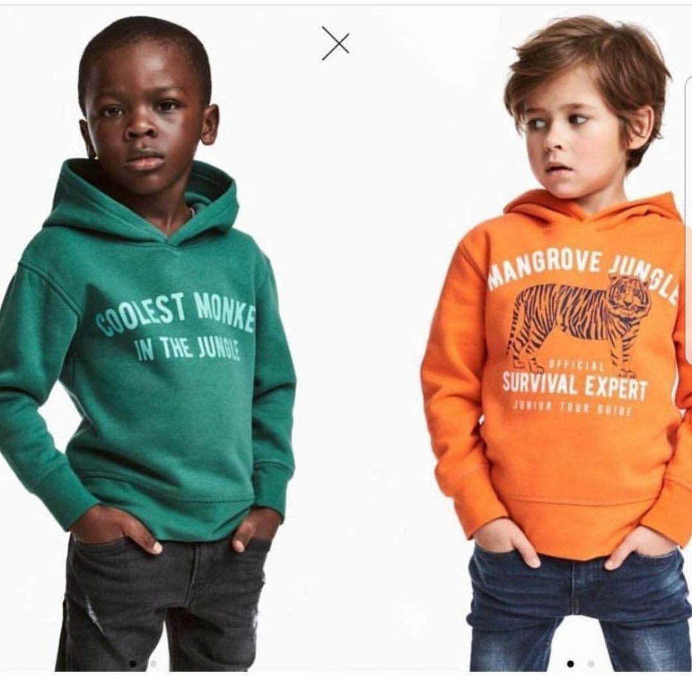 H&M online campaign